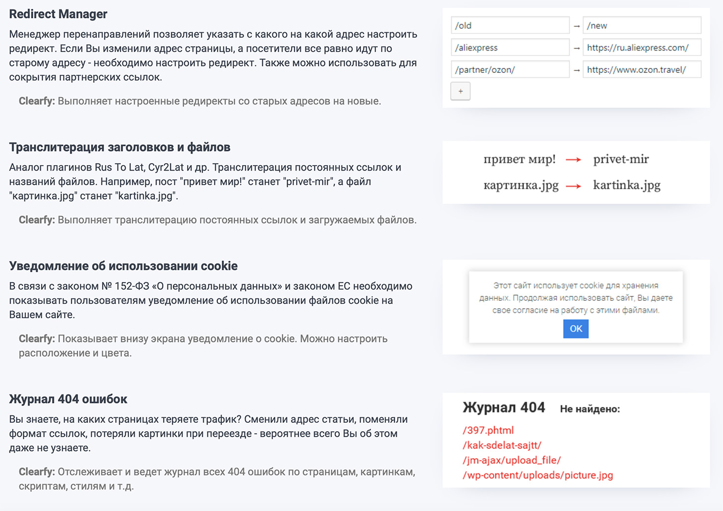 Как убрать и удалить страницы авторов в WordPress