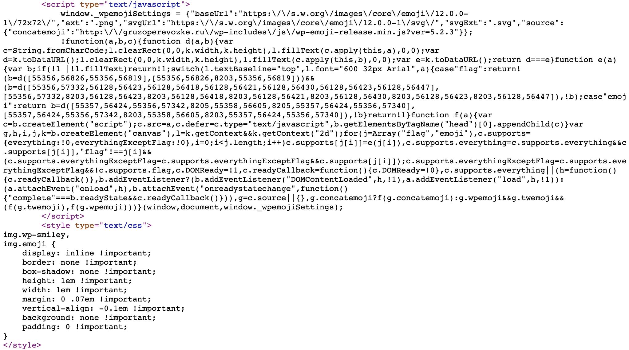отключить emoji wordpress